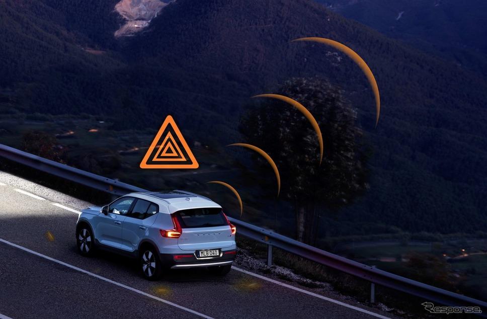 道路上の危険について警告するボルボカーズの「ハザードライトアラート」