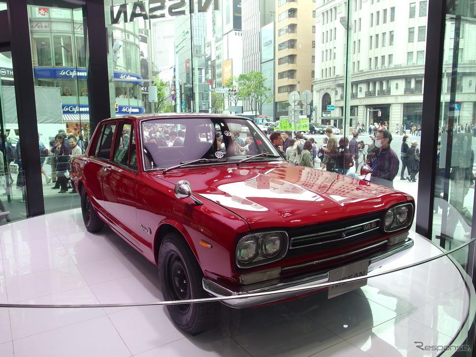 日産GT-R初代(スカイラインGT-R)《撮影 高木啓》