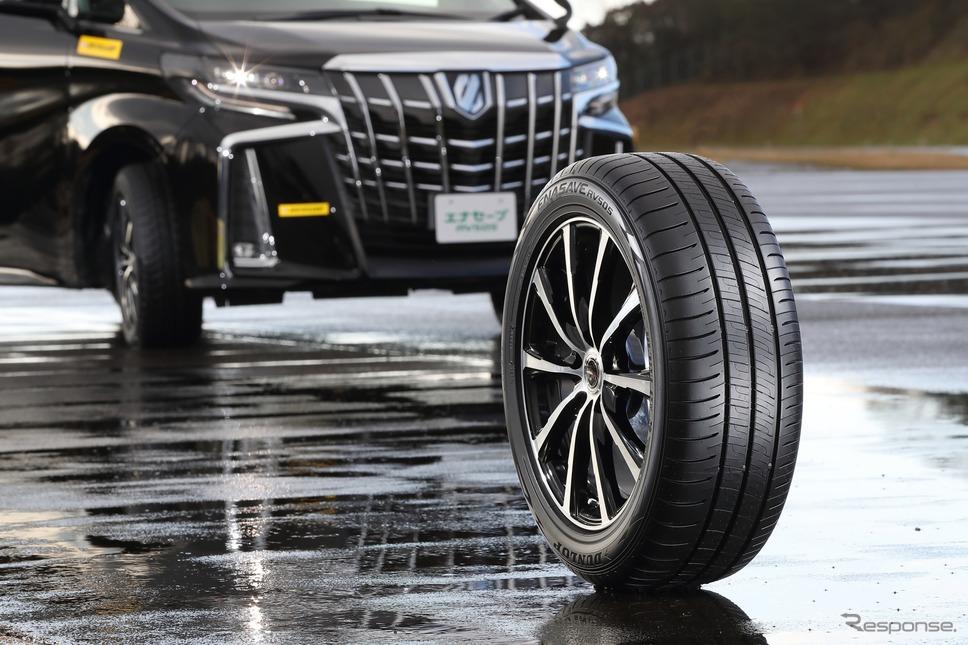ミニバン専用タイヤ、ダンロップ・エナセーブRV505《画像提供 住友ゴム工業》