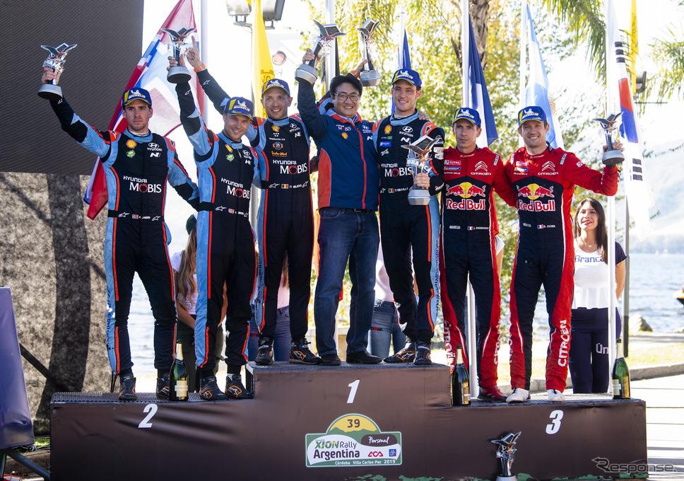 WRC第5戦アルゼンチンの表彰式。《写真提供 Red Bull》