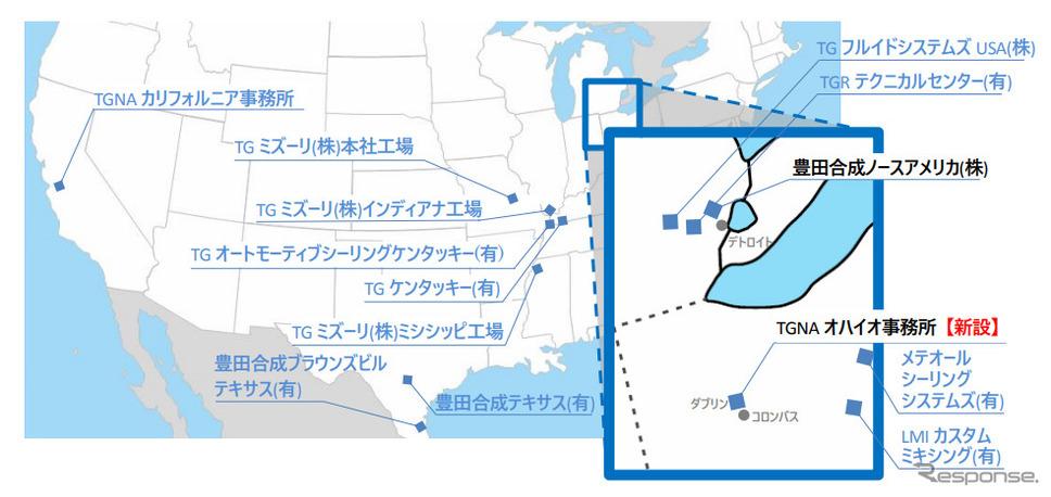 豊田合成の米国における事業体制 (技術・営業・生産拠点)《写真 豊田合成》
