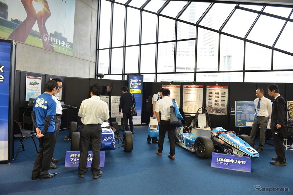 自動車技術会(人とくるまのテクノロジー2018)《写真 自動車技術会》