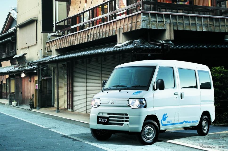三菱 ミニキャブ-MiEV《写真 三菱自動車》