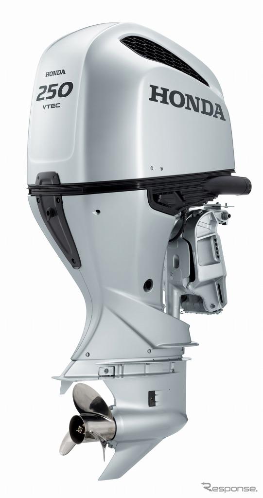 BF250 DBW搭載タイプ