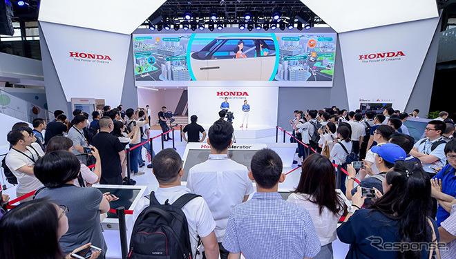 CESアジア2018のホンダブース(参考画像)《photo by Honda》