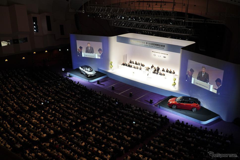 日産自動車の株主総会《写真 日産自動車》