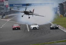 【SUPER GT 第5戦】室屋義秀選手、レクサス車とのクロッシングフライト披露へ