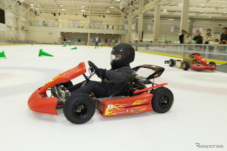 SDGs Urban Electric Four Wheel Ice Sports《画像:日本EVクラブ》