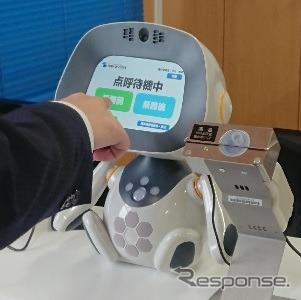 富士通が提供する「ロボットAIプラットフォーム」を搭載したコミュニケーションロボット「unibo」が点呼業務を支援