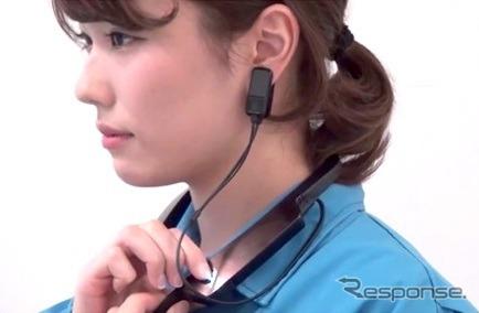 富士通の眠気検知センサー