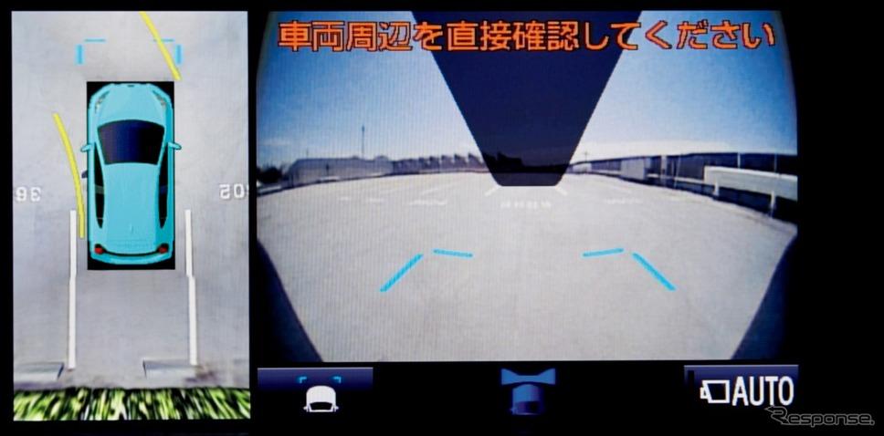 パノラミックビューモニター 全周囲&フロントビュー表示イメージ《画像:トヨタ自動車》