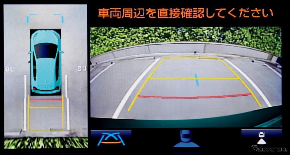 パノラミックビューモニター リアビュー表示イメージ《画像:トヨタ自動車》