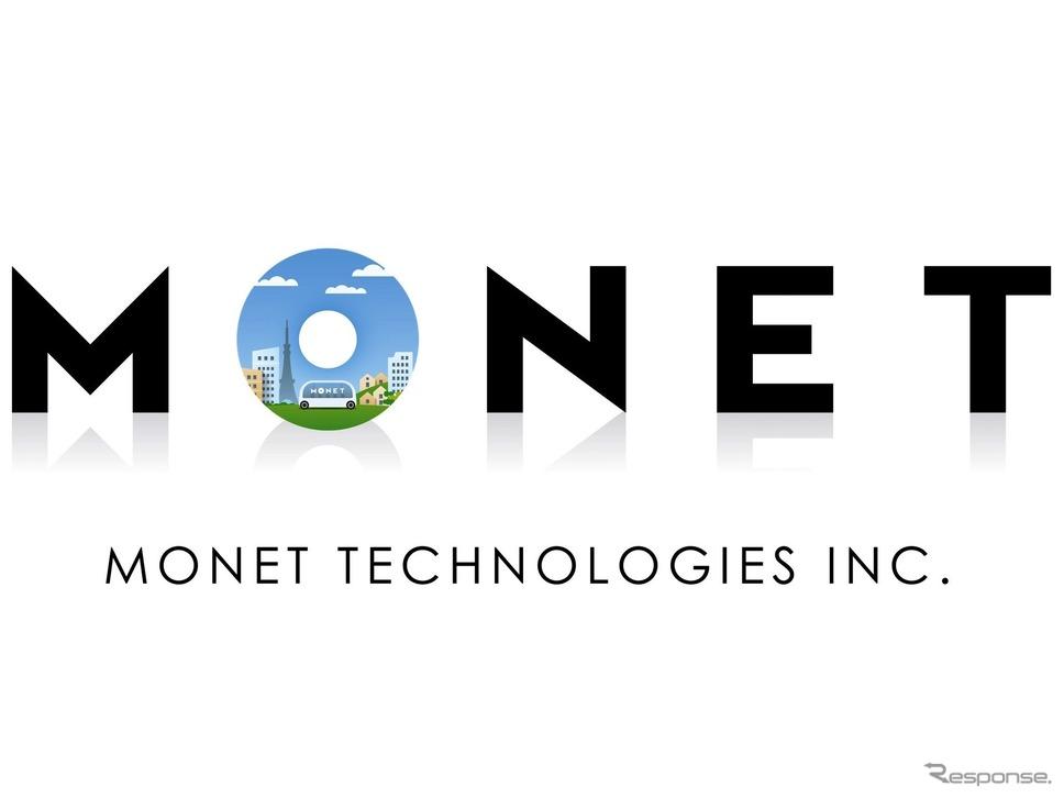 MONET《画像 MONETテクノロジーズ》
