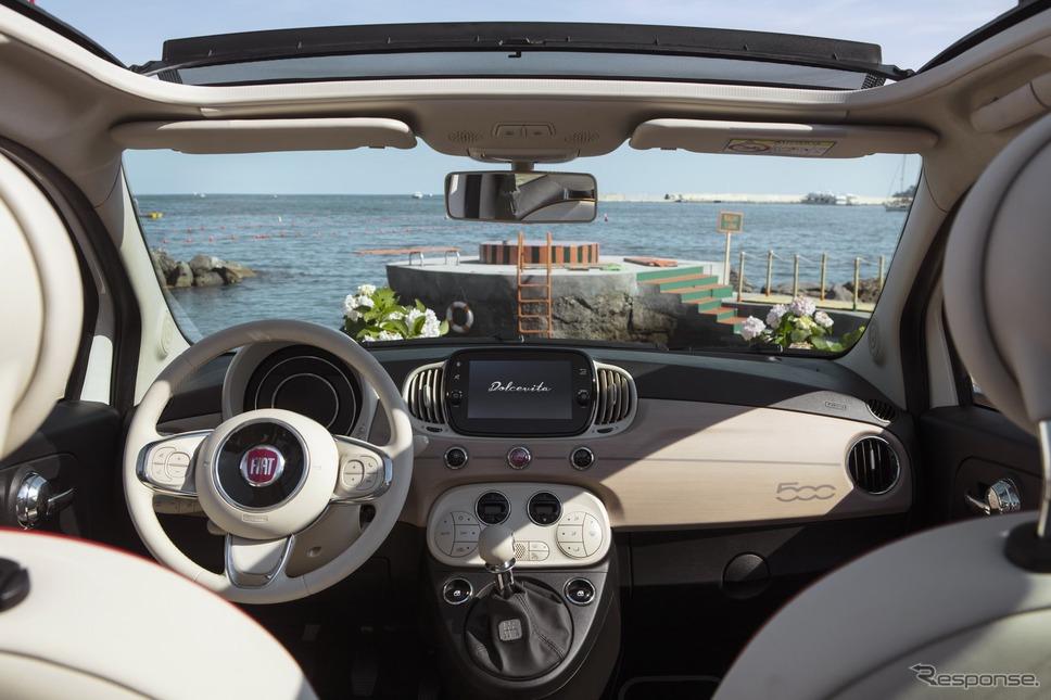 フィアット500ドルチェヴィータ《photo by Fiat》