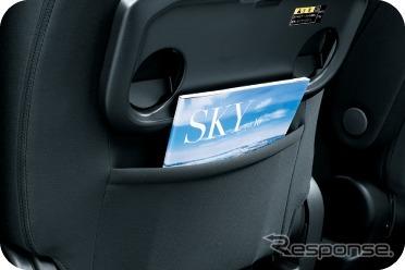 スズキ ソリオ GX2/GX4 助手席シートバックポケット《画像:スズキ》