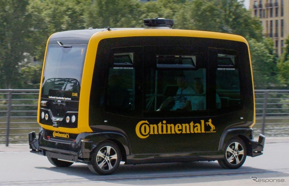 コンチネンタルの無人の自動運転車「ロボタクシー」のテスト車両《photo by Continental》