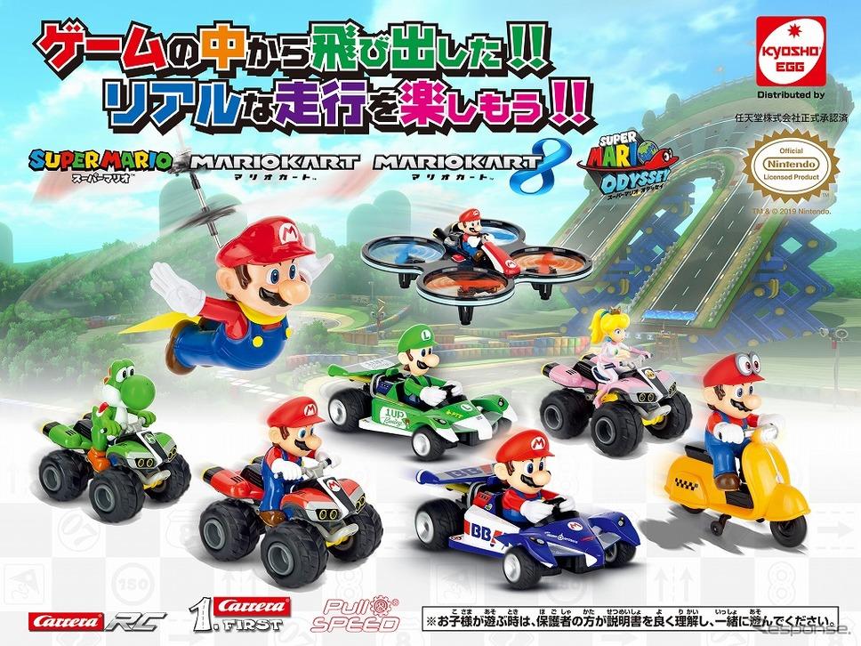 スーパーマリオのR/Cモデル、プルバックカー、スロットカー《画像:京商》