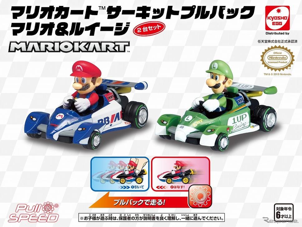 マリオカート サーキット プルバック マリオ & ルイージ《画像:京商》