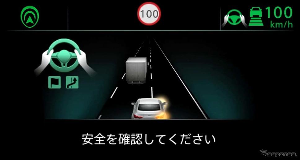 提案に従って、追い越しの承認ボタンを押す際はハンドルを握ってから行う《画像 日産自動車》