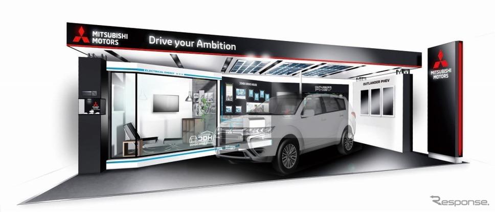 三菱自動車ブースデザイン《画像:三菱自動車》