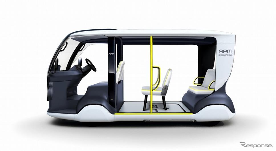 トヨタAPM《画像 トヨタ自動車》