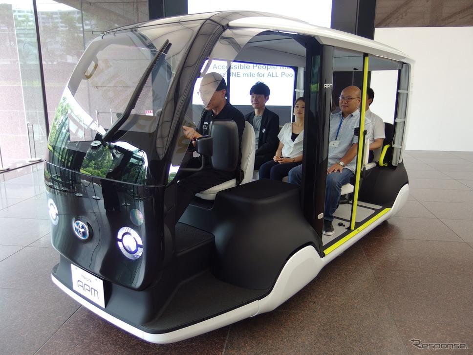 東京2020オリンピック・パラリンピック競技大会をサポートする専用モビリティ「APM」。車両は開発中のもの。《撮影 高木啓》