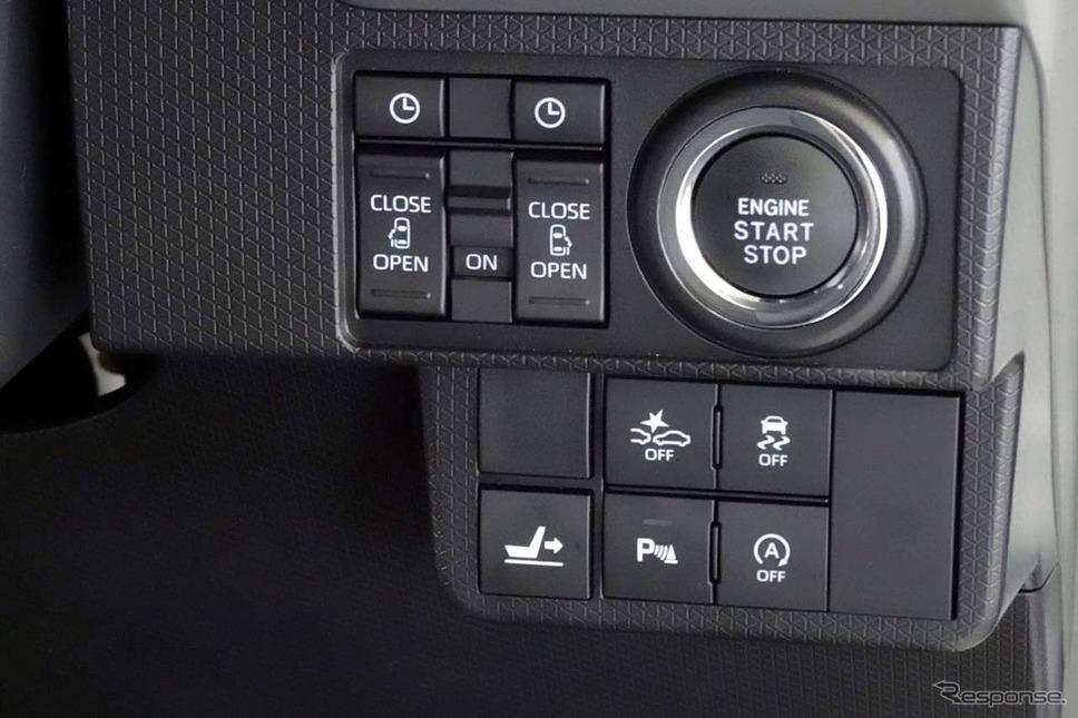 先進安全支援機能を含むスイッチは運転席右側に配置された