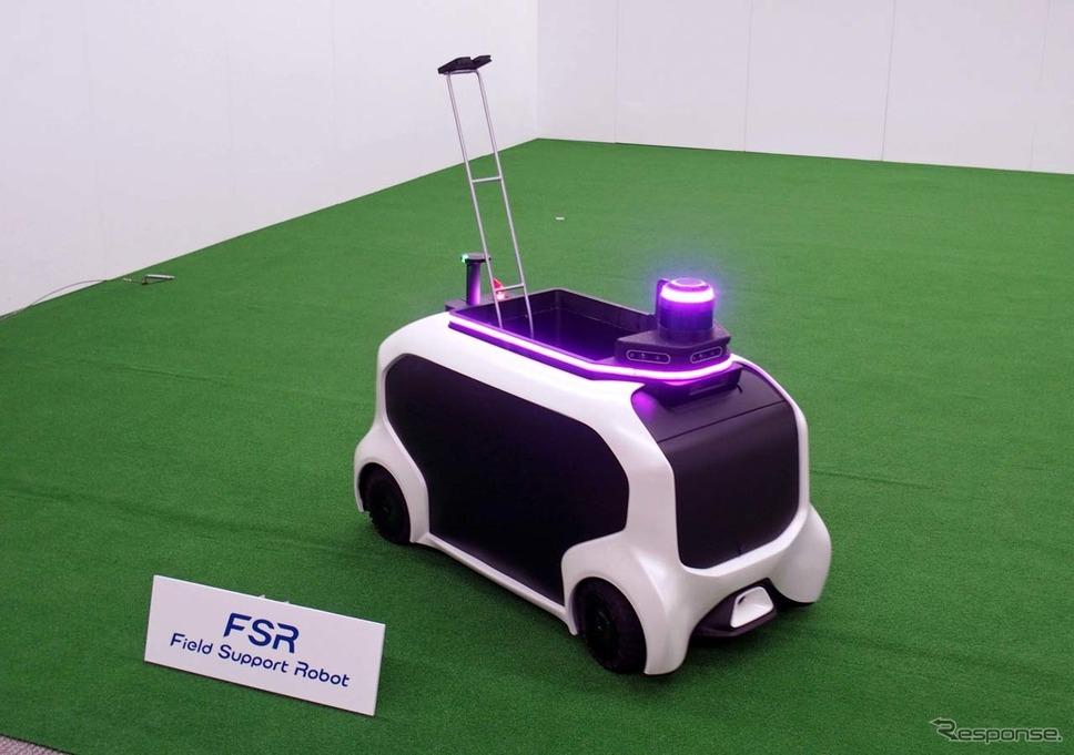 フィールド競技サポートロボット「FSR:Field Support Robot」