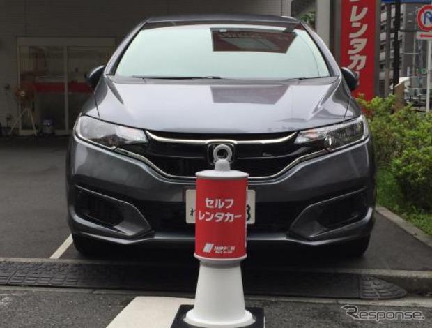 ニッポンレンタカーのセルフレンタカーサービス《画像:ニッポンレンタカー》