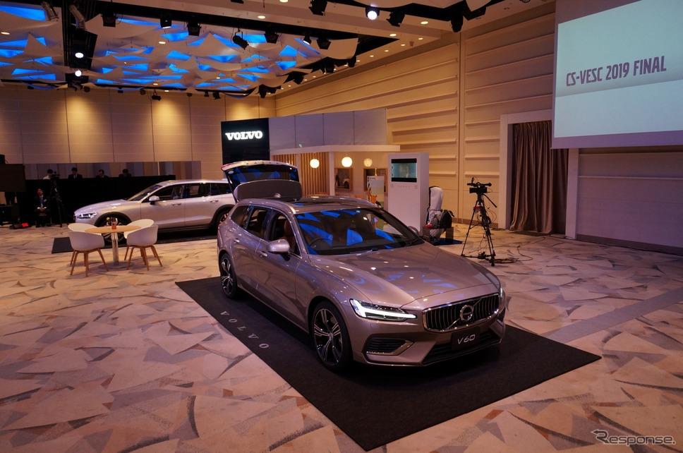 舞台となったホテルの会場には展示車としてV60とV60 CROSS COUNTRYが用意された《撮影 釜田康佑》