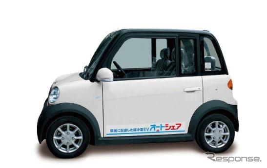 超小型EV タジマ ジャイアン《画像:出光興産》
