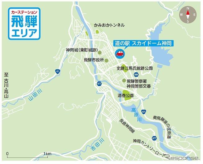 カーステーション地図(飛騨)《画像:出光興産》
