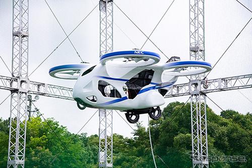 空飛ぶクルマの試作機《画像:NEC》