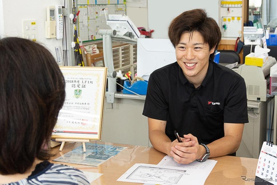 フロントでの接客《画像:全日本ロータス同友会》