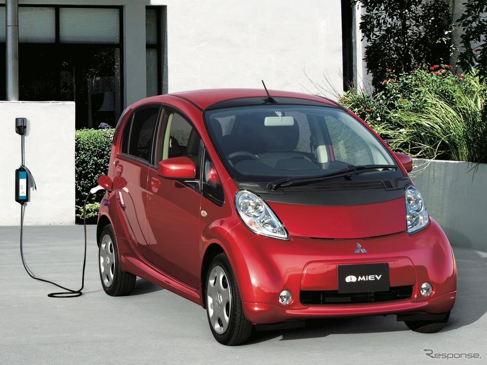 i-MiEV《写真 三菱自動車》