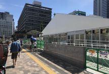 新宿スバルビル跡地「SHINJUKU ODAKYU PARK」として暫定利用開始 8月22日