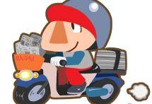 お盆休み明け…高速道「あおり運転」の男逮捕、佐野SAは一部営業再開[新聞ウォッチ]