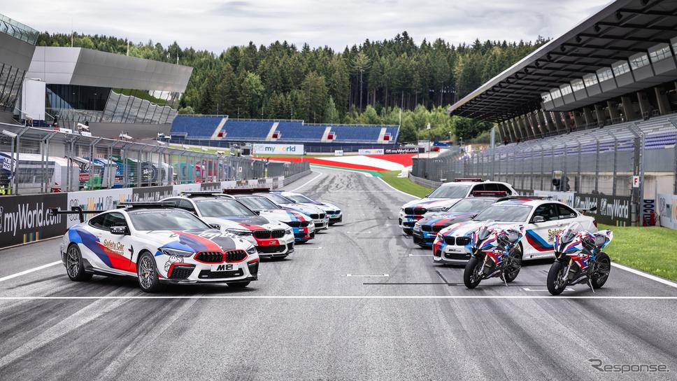 BMWベースのMotoGPオフィシャルカー《photo by BMW》