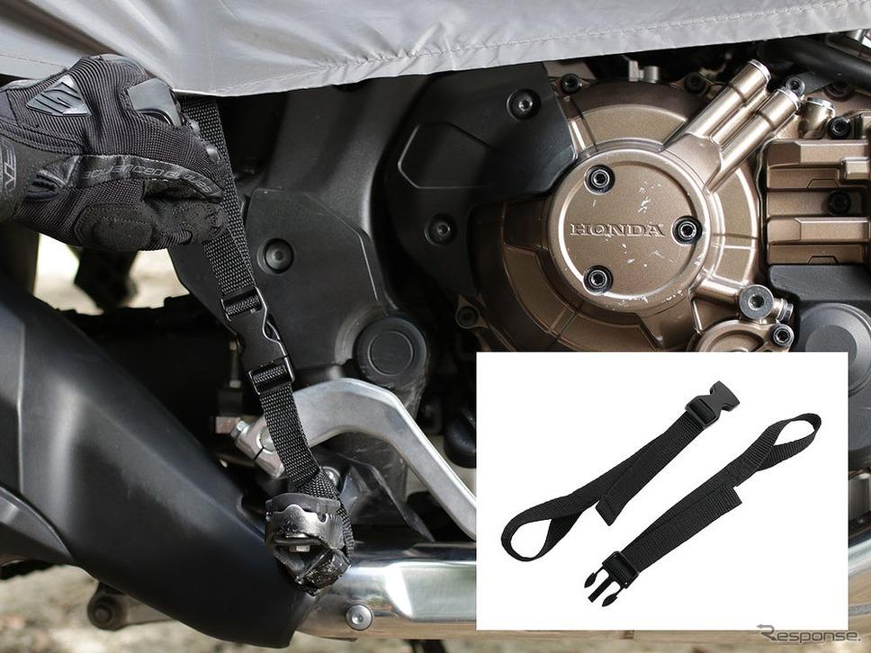 固定バックルが届かない大型車両のため、任意の箇所に固定ベルトが接続できる延長ベルト《画像:ビーズ》