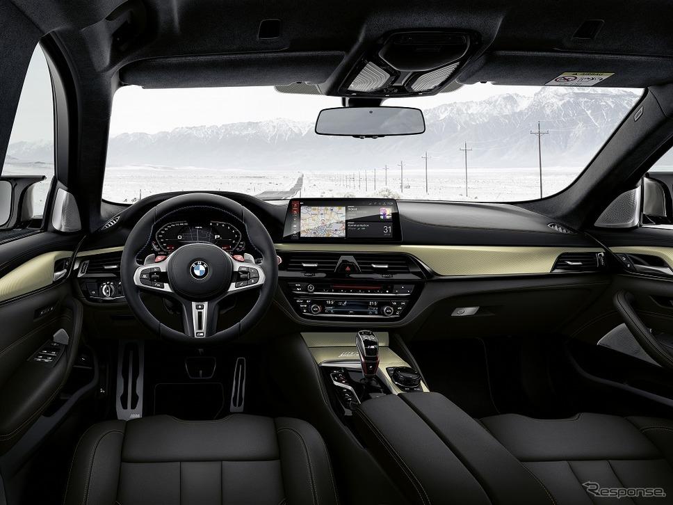 BMW M5 35 ヤーレエディション《画像:ビー・エム・ダブリュー》