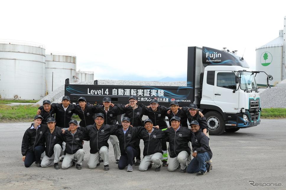 UDトラックス、日本通運、ホクレンは大型トラックによる自動運転レベル4を実証実験《画像:UDトラックス》