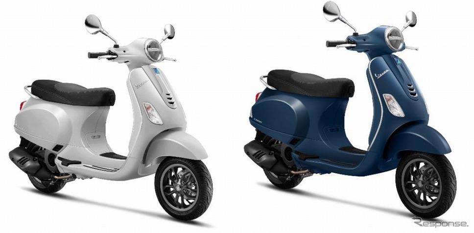ベスパ LX125 i-get イノチェンツァホワイト(左)、アビオブルー(右)《画像:ピアッジオグループジャパン》