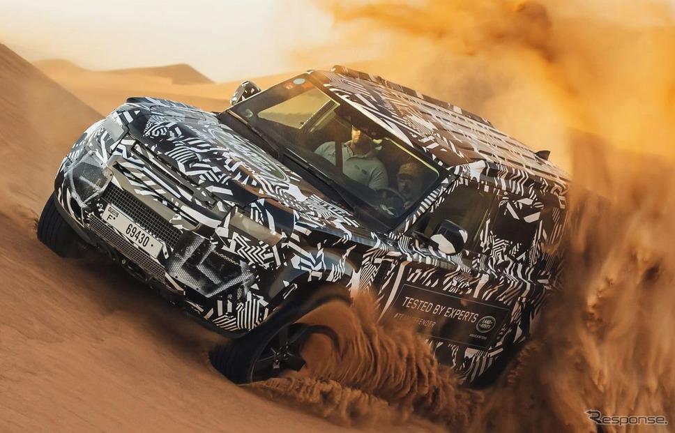 ランドローバー・ディフェンダー 新型のプロトタイプ《photo by Land Rover》