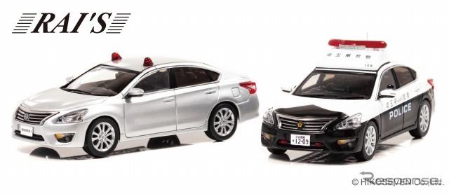 左から、日産 ティアナ XE(L33)2016 警察本部刑事部機動捜査隊車両(2灯仕様 銀)、日産 ティアナ(L33)2018 埼玉県警察地域部自動車警ら隊車両(109)《画像:ヒコセブン》