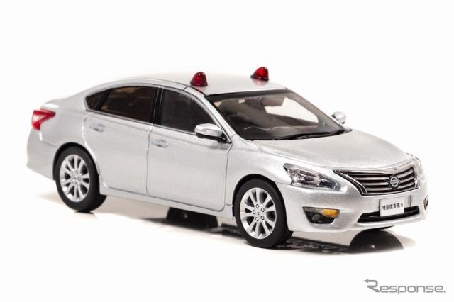日産 ティアナ XE(L33)2016 警察本部刑事部機動捜査隊車両(2灯仕様 銀)《画像:ヒコセブン》