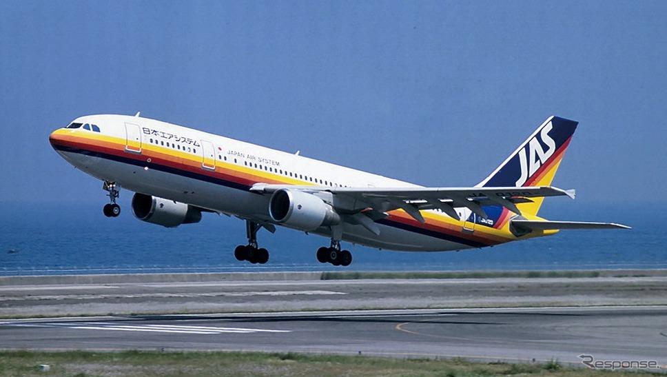 エアバス A300-600R(5号)
