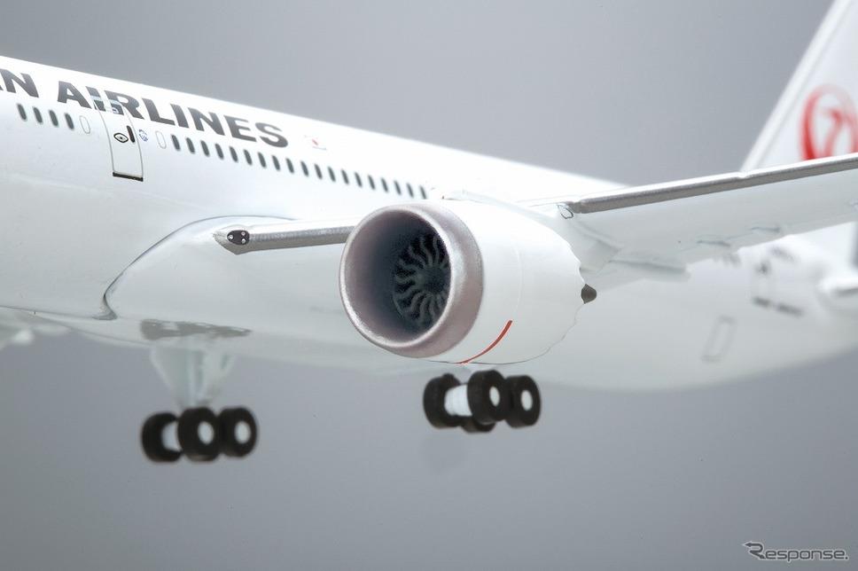 ボーイング 787-9(創刊号)