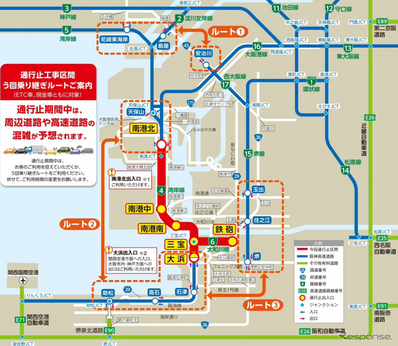 阪神高速 4号湾岸線(南港北〜大浜)リニューアル工事《画像:阪神高速道路》