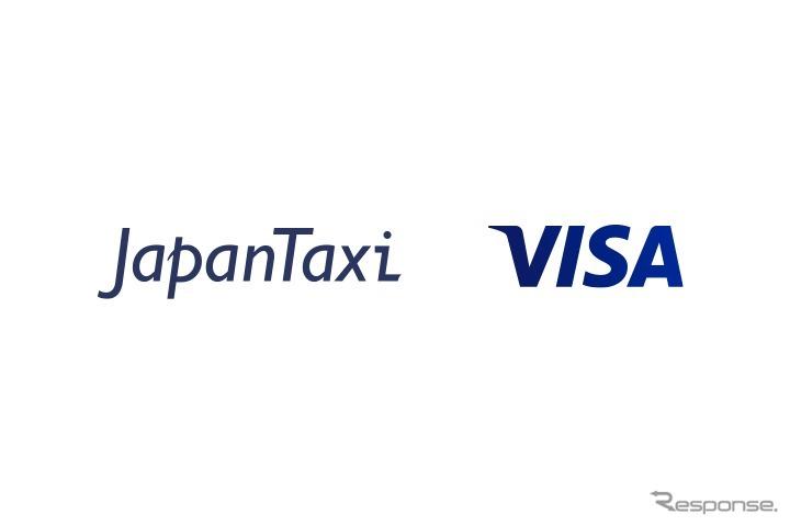 JapanTaxiがVisaのタッチ決済に対応《画像:JapanTaxi》