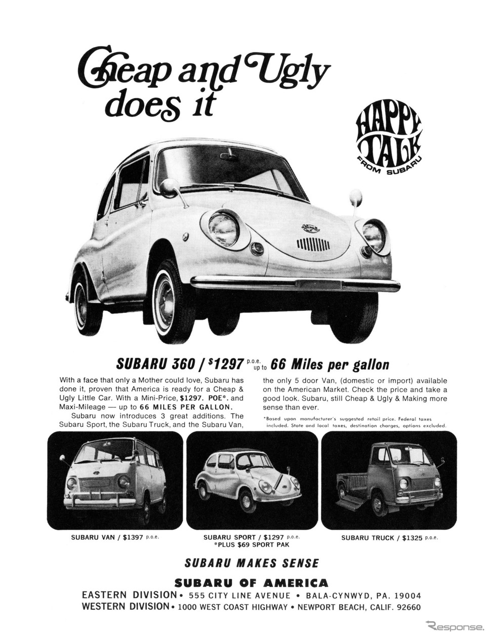 "1968年の広告、 ""Cheap and Ugly Does It""《photo by SUBARU》"